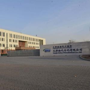 天津渤化石化集团有限公司