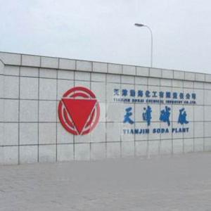 天津碱厂有限公司