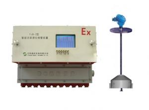 庆阳智能泥浆液位报警装置